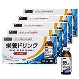 [Amazon限定ブランド]  PHARMA CHOICE 栄養ドリンク リオパミン3000 100mlx50本 [指定医薬部外品]