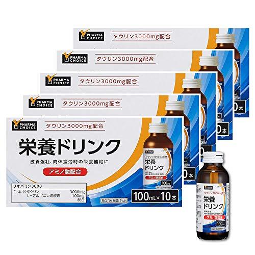 スマートマットライト [Amazon限定ブランド] [指定医薬部外品] PHARMA CHOICE 栄養ドリンク リオパミン3000 100mlx50本