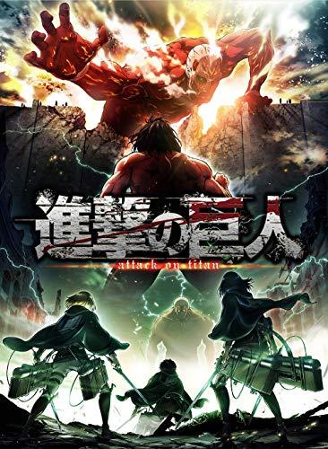 Poster Attack on Titan - Season 2 poster 38 cm x 58 cm (380 mm x 580 mm)