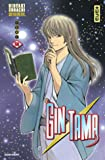 Gintama, tome 58
