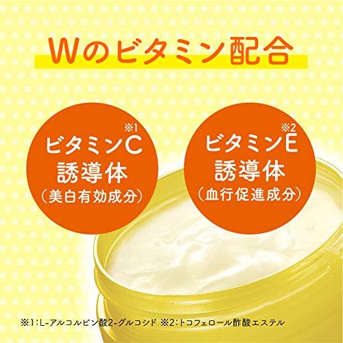 メラノCC【医薬部外品】薬用しみ対策美白ジェル美容液100g