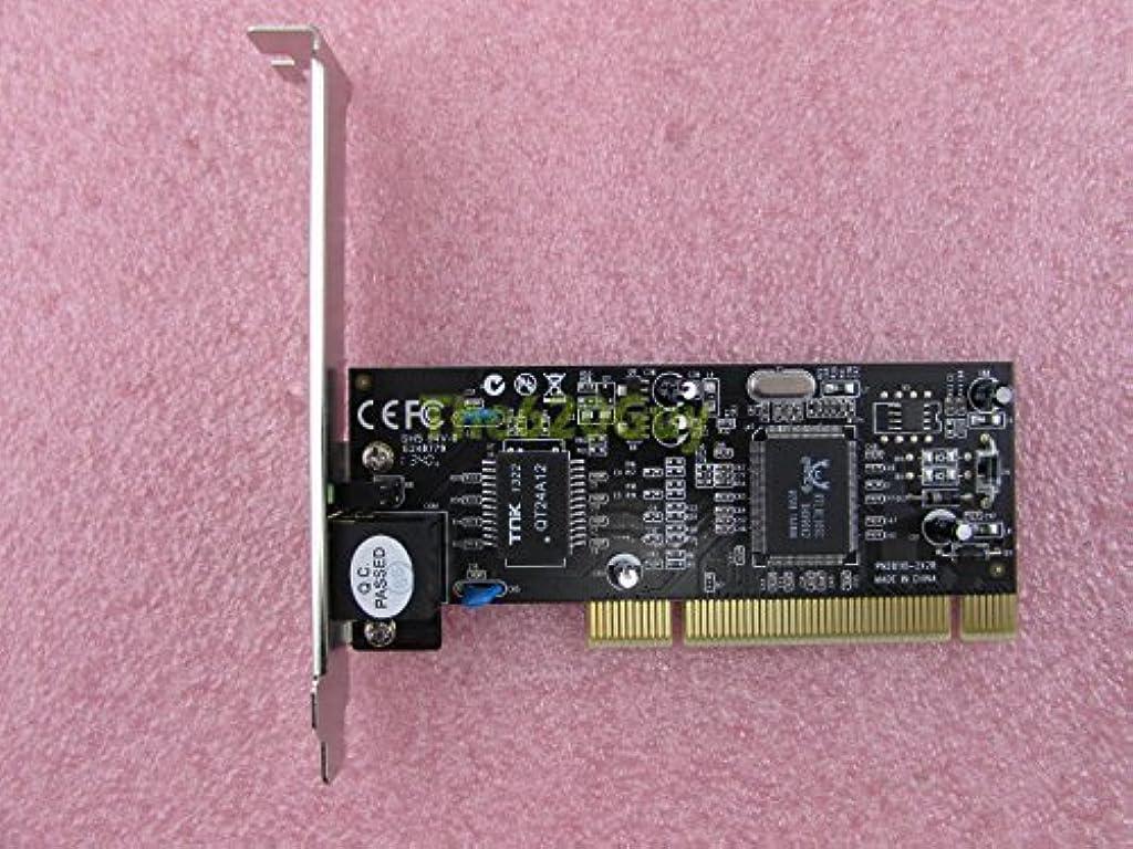 自明ジャンプする情緒的StarTech ST1000BT32 1x RJ-45 10/100/1000Mbps PCI Gigabit Ethernet Network Card [並行輸入品]