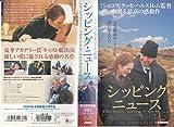 シッピングニュース【日本語吹替版】 [VHS] image