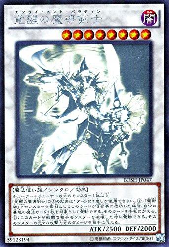 遊戯王 覚醒の魔導剣士(ホログラフィックレア) ブレイカーズ・オブ・シャドウ(BOSH) シングルカード BOSH-JP047-HR