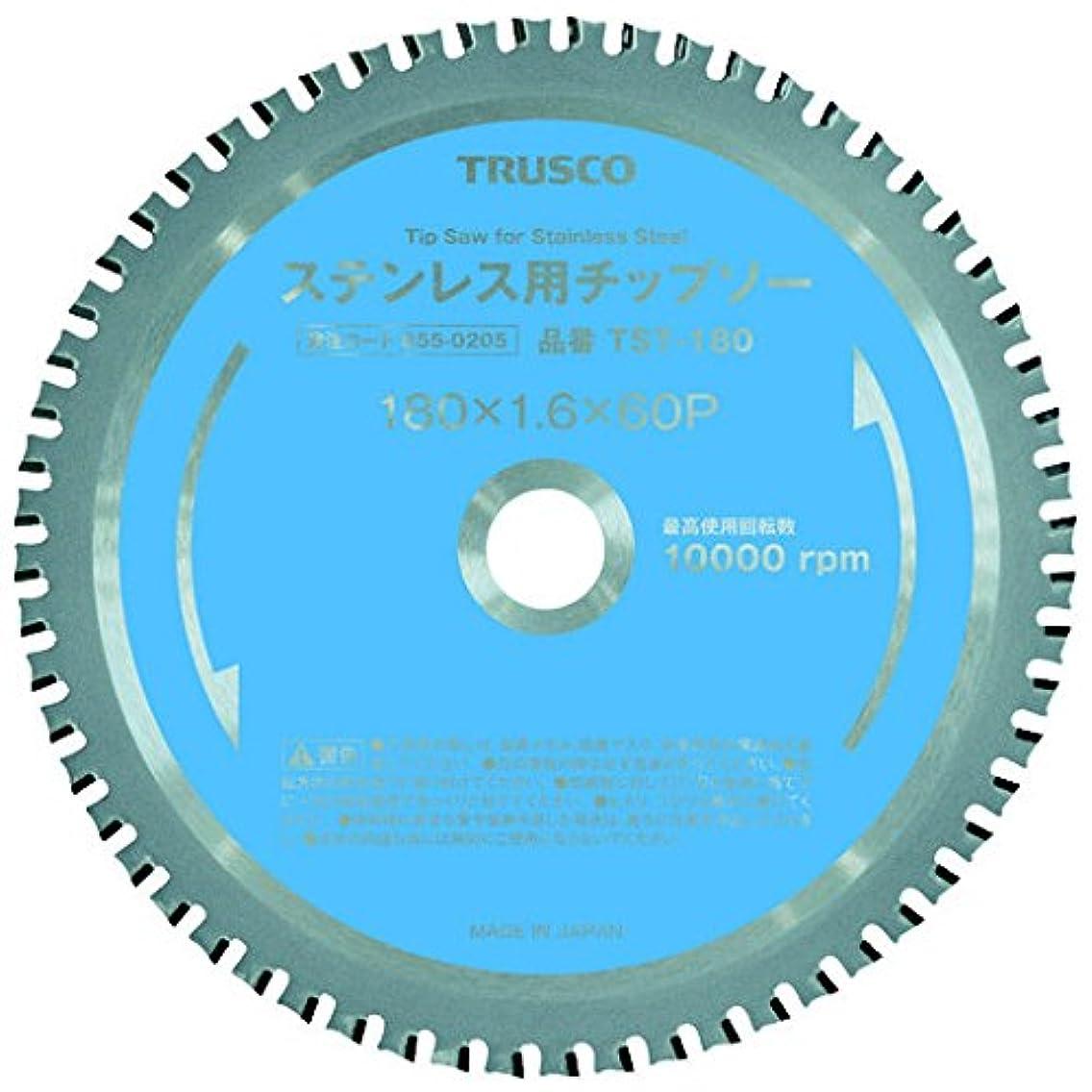 起こりやすいホイスト冗談でTRUSCO(トラスコ) ステンレス用チップソー Φ355 TST-355