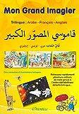 Mon grand imagier - Dictionnaire Trilingue : arabe - français - anglais