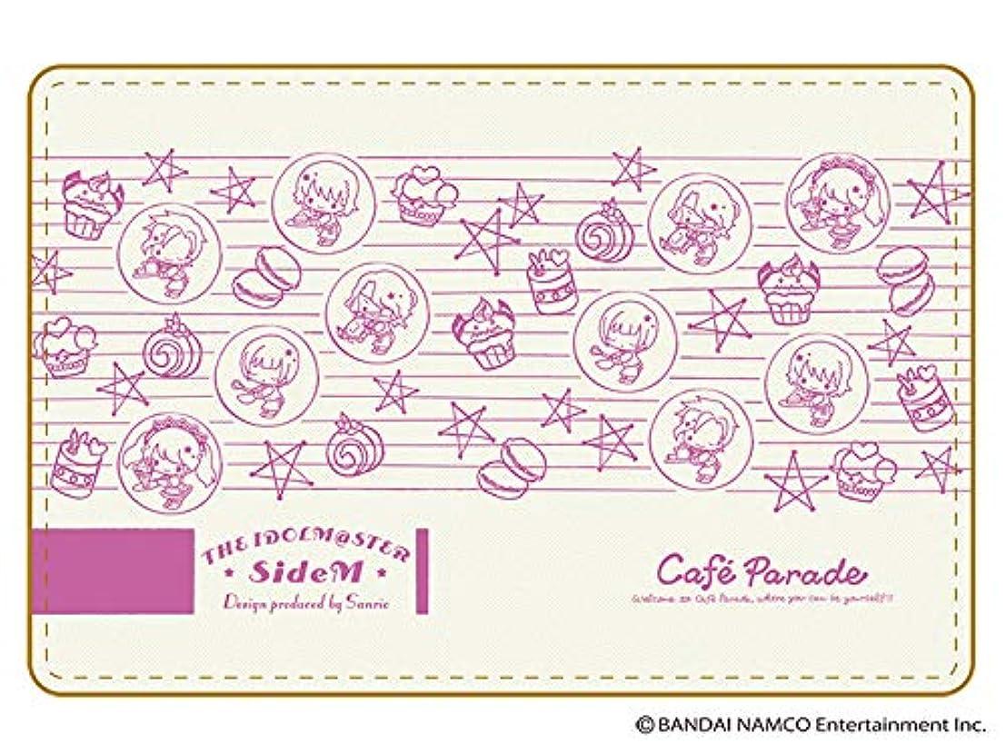 """援助潜在的な実際にTHE IDOLM@STER SideM Design produced by Sanrio 名刺入れ """"Café Parade"""