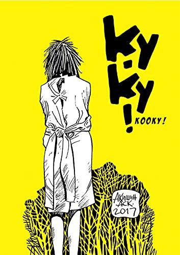 Kooky (English Edition)