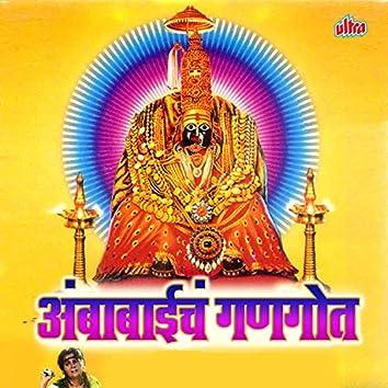 Ambabaich Gangot