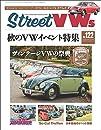 Street VWs  ストリートワーゲン  2020年 2月号