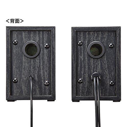 サンワサプライUSBスピーカーUSB給電実用最大出力6W木製キャビネット採用ブラックMM-SPU10BK