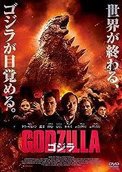 【動画】GODZILLA/ゴジラ2014