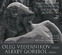 ロシアの20世紀チェロ作品集/ショスタコーヴィチ/シュニトケ 他