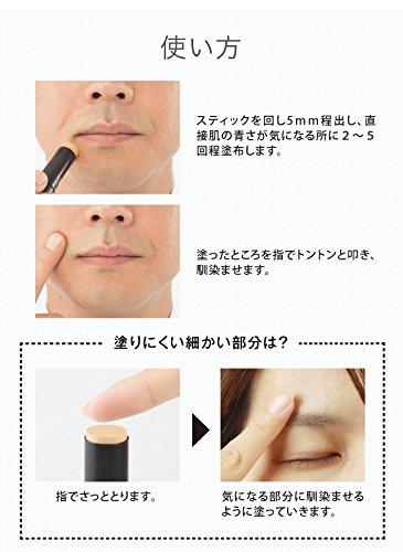 PROIDEAプロイデアLUGDYすべ肌ファンデスティック(A)【イエローベージュ】