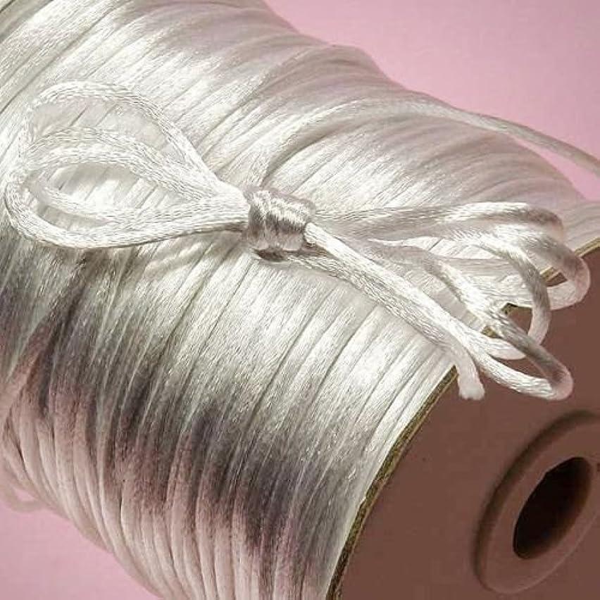 Ben Collection 2mm X 100 Yard Rattail Satin Nylon Trim Cord Chinese Knot (White)