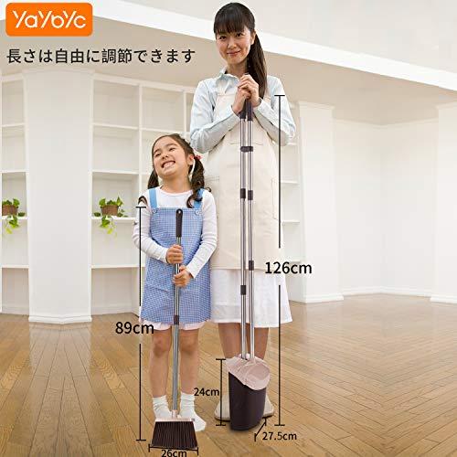 YaYbYcほうきちりとりセット立て式掃除セット蓋付き防臭清掃用具長柄自立式長さ調整可89cm-126cm伸縮可防臭防風蓋付ブラウン(ブラウン)