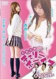 若葉学園・チェリーボーイズ [DVD] image