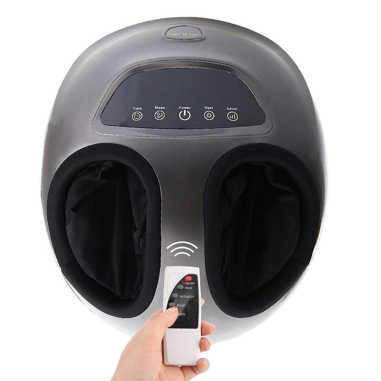 わな揺れる衝動フットマッサージャー、加熱指圧ローリングニーディングマッサージ、エアコンプレッションフットウォーマーによる血液循環/睡眠の促進