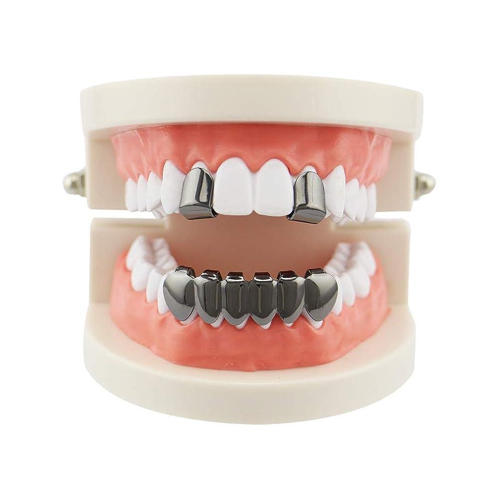 キャンディーブート南方のヒップホップの歯2個人格ヒップホップゴールドの歯ゴールドメッキuppe2 6滑らかな表面ヒップホップアクセサリーハロウィン装飾小道具,black