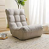 Single Sofa Reclining Chair, Japanese Chair Lazy Sofa, Tatami Floor Chair, Balcony Reclining Chair Leisure Sofa, Adjustable Chair for Reading TV Watching