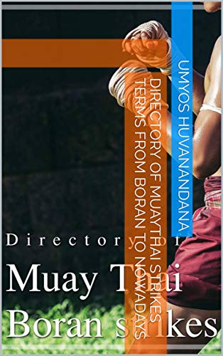 Directory of Muaythai Strikes terms from...