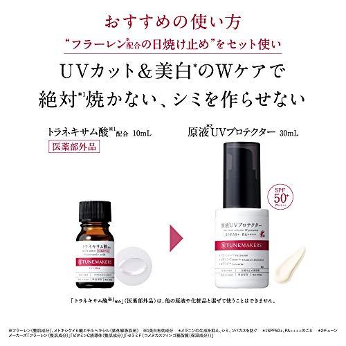 トラネキサム 酸 化粧品