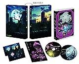 ゲゲゲの鬼太郎(第6作)Blu-ray BOX8