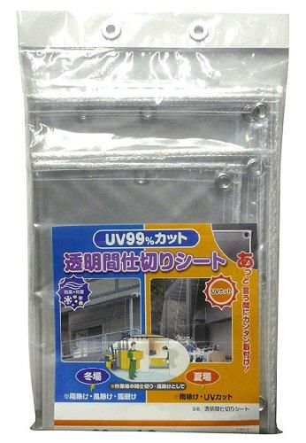 MEIWA 間仕切りシート 透明タイプ 180×270cm