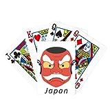 Juego de mesa tradicional japonesa con cabeza de fantasma local y juego de mesa