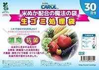 ●メディア掲載多数●CAROL 生ゴミ処理袋 30日分【消臭&抗菌のWパワー】