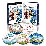 ロジャース&ハマースタイン ミュージカル・ブルーレイBOX〔初回...[Blu-ray/ブルーレイ]