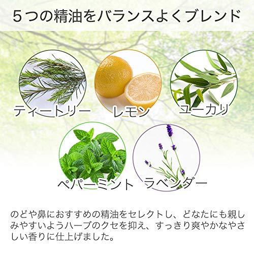 ニッシン化研nenrin-lab(ネンリンラボ)『花粉対策アロマスプレー』