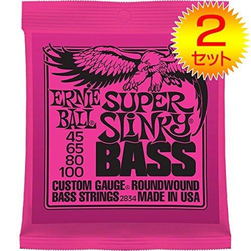 【2セット】ERNIE BALL/アーニーボール 2834[45-100] SUPER SLINKY ベース弦