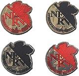 Lot de 4 écussons militaires brodés néon Genesis Evangelion Nerv Organisation US Army...