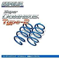 ESPELIR エスペリア スーパーダウンサス タイプ2 リアのみ ワゴンR MH23S H20/9~ K6A 4WD NA 全車