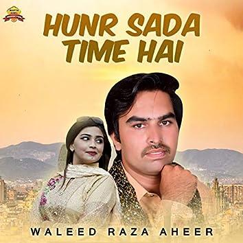 Hunr Sada Time Hai - Single