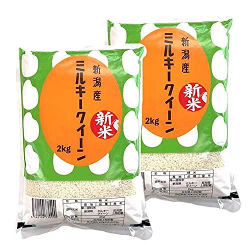 新潟県産ミルキークイーン (4�s(2kgx2))