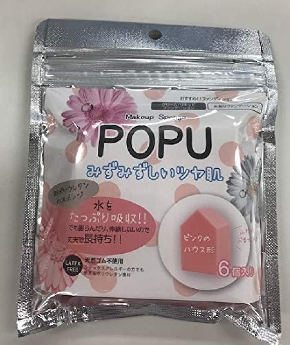 系統的おもしろいバウンドPOPU ポリウレタンスポンジ ISP-PU03