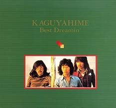 KAGUYAHIME Best Dreamin'