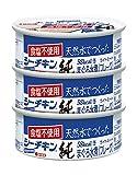 はごろも 天然水でつくったシーチキン純 (0849) 75g 3缶