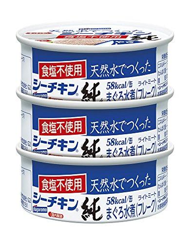 はごろも 天然水でつくったシーチキン純 75g×3缶 (0849)