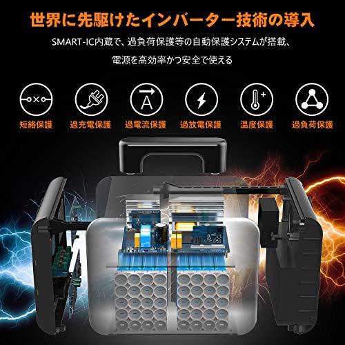 アイパー(Aiper)ポータブル電源『ELECTRO500』