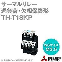 三菱電機 TH-T18KP 9A サーマルリレー (過負荷・欠相保護形) (ヒータ呼び 9A) (3極3素子) NN