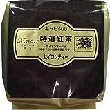 キャピタル 特選紅茶 セイロン 200g