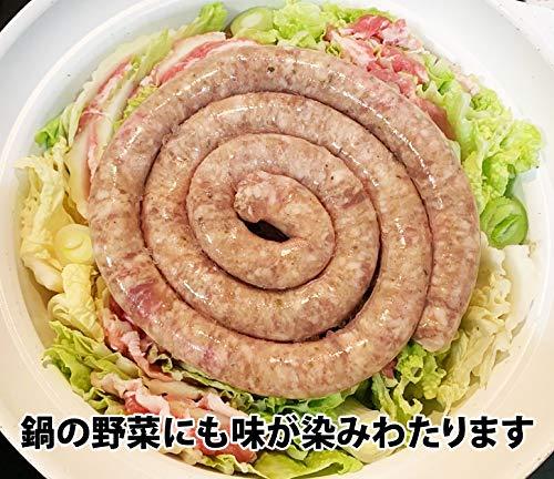 グルメソムリエ手作りソーセージイベリコ豚ブラートブルスト日光HIMITSU豚ぐるぐる生ソーセージ(1パック)