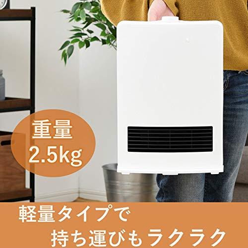 [山善]セラミックファンヒーター(セラミックヒーター)暖房器具1200W/600W2段階切替DF-J121(W)[メーカー保証1年]