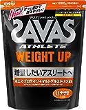 明治 ザバス(SAVAS) アスリート ウェイトアップ(ホエイプロテイン)バナナ味 【60食分】 1,260g