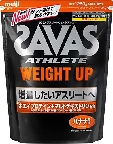 スマートマットライト 明治 ザバス(SAVAS) アスリート ウェイトアップ(ホエイプロテイン)バナナ味 【60食分】 1,260g