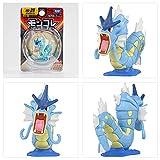 Pokemon Ms-20 Gyarados 4,5 Cm Figura De Anime Modelo De Juguete, Colección De Figuras De Acción De PVC Muñecas De Decoración De Juguete, Regalos De Cumpleaños para Niños