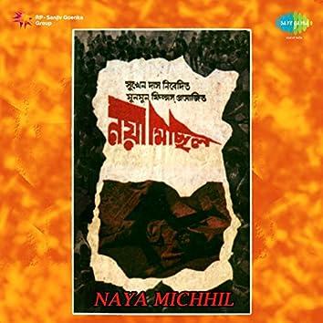 Naya Michhil (Original Motion Picture Soundtrack)